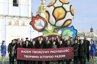 Колесніков: Україна виконала усі зобовязання перед УЄФА на 100%