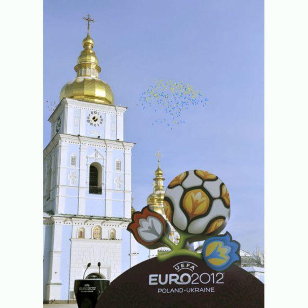 Презентація логотипу Євро-2012