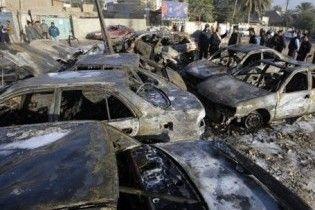 У столиці Іраку підірвали три замінованих автомобілі