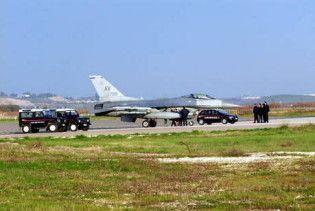 Два американських винищувачі екстрено сіли в аеропорту Риму