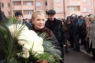 Тимошенко поїхала на Західну Україну