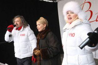 Тимошенко скасувала поїздку до Харкова через негоду