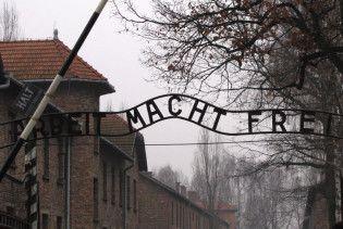 Викрадений символ Освенцима знайшли розпиляним на частини