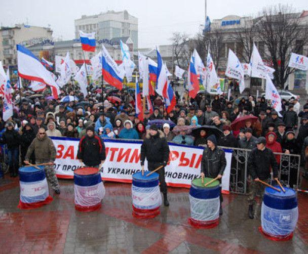 """У Сімферополі пройшов """"Русский сход"""""""