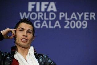 Кріштіану Роналду забив найкращий гол 2009 року (відео)