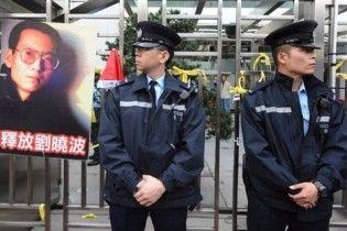 Знаменитого китайського дисидента посадили на 11 років