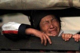 Amnesty International закликає Україну не порушувати права біженців