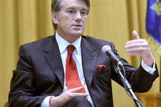 Ющенко прирівняв комуністів до фашистів