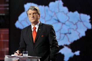 Ющенко назвав партію Тимошенко білою сектою