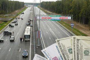 Українцям доведеться заплатити, щоб доїхати до Москви на своєму автомобілі