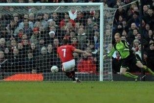 """""""Манчестер Юнайтед"""" розпочав 2010 рік з ганебної поразки"""