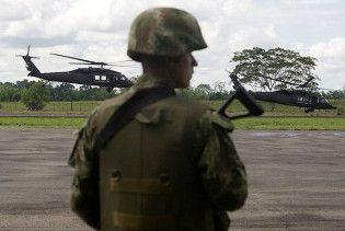 ВПС Колумбії завдали удару по позиціях угруповання FARC, вбивши 18 бойовиків