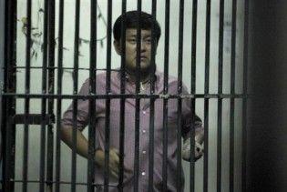 Обвинувачений у різанині на Філіппінах не визнав себе винним