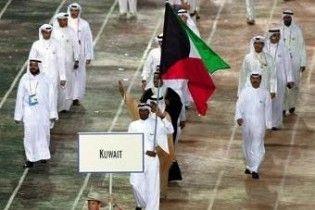 Кувейту заборонено брати участь у Олімпіадах