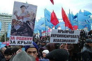 Міліція затримала учасників пікету проти Тягнибока у Севастополі