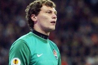"""Двоє футболістів """"Шахтаря"""" стали друзями Євро-2012"""