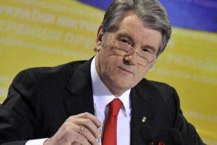 Ющенко: екологічна ситуація в Калуші небезпечна для всієї Європи