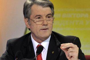Ющенко повідомив про початок переговорів щодо єдиного кандидата