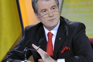Ющенко назвав політичною угоду про продаж контрольного пакета акцій ІСД