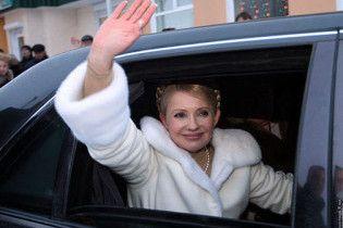Речі Тимошенко передали музею історії