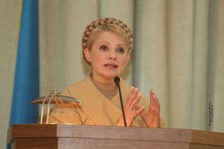 Тимошенко звинуватила ПР в рейдерському захопленні заводу в Харкові