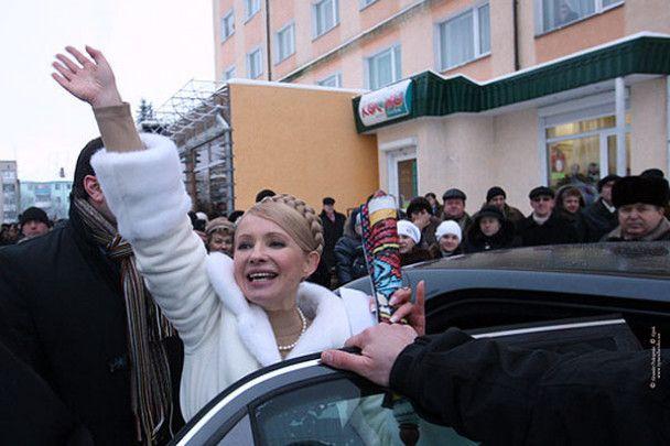 Тимошенко в Луцьку подарували ікону