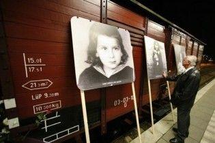 Польські в'язні концтаборів вимагають повернути їм гроші за проїзд
