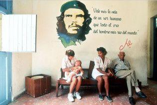 На Кубі через похолодання померли 24 пацієнти психіатричної лікарні