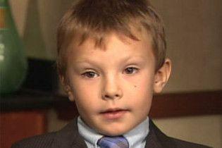 Восьмирічного хлопчика занесли до списку терористів