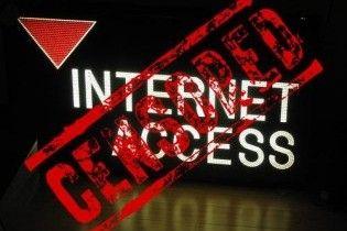 Нова спецслужба Лукашенка почала стежити за інтернет-користувачами
