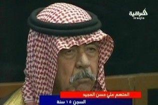 Брата Саддама Хусейна вчетверте засудили до страти