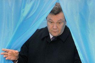 Янукович, выходи!
