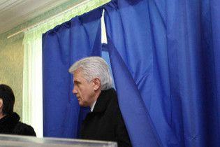 Блок Литвина вимагає визнати результати виборів недійсними