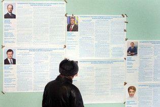 Міліція розслідує відключення світла в Свердловську - штаб Юлії Тимошенко