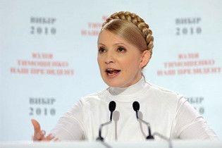 Тимошенко обіцяє виборцям Ющенка продовжити його справу