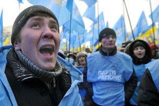Прихильники Януковича пікетують Кабмін