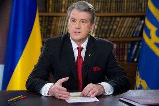 """Ющенко звернувся до кандидатів щодо ситуації на комбінаті """"Україна"""""""