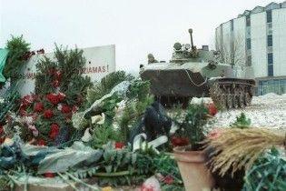 """Литва вимагає від Росії компенсацію за """"агресію СРСР"""""""