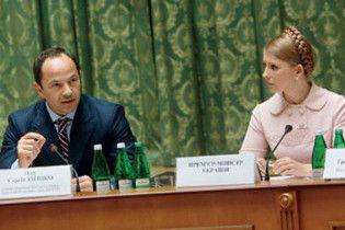 Тимошенко знову запропонувала Тігіпку прем'єрське крісло