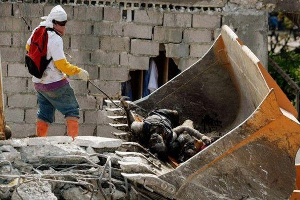 На Гаїті стався ще один землетрус
