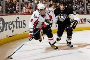У НХЛ відбулася супердуель Овечкін - Малкін