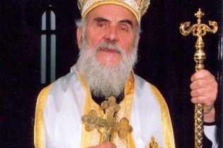 У Сербії обрали нового патріарха