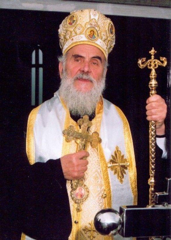 Єпископ Нішський Іриней