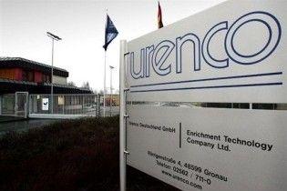 На урановому заводі у Німеччині стався викид радіації
