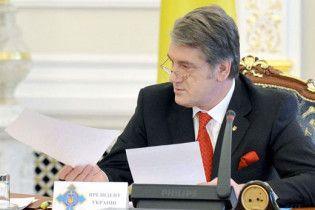 Ющенко наказав цілодобово охороняти членів ЦВК