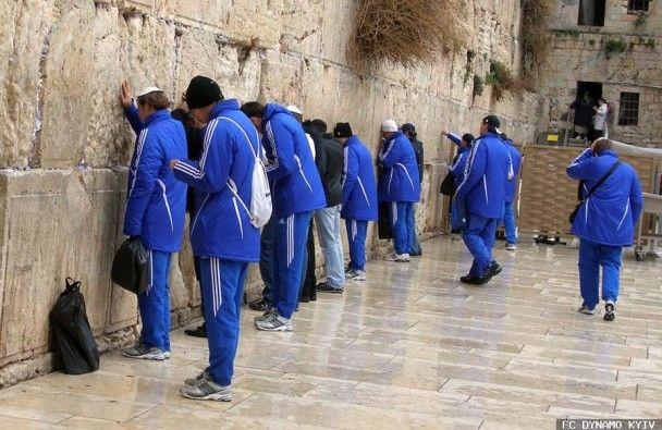 Динамівці приїхали до Стіни Плачу