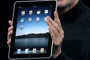 Стів Джобс представив інтернет-планшет Apple