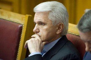 Литвин чекає бюджет у п'ятницю