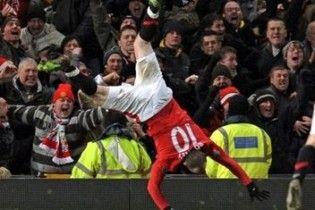 """Манчестер Юнайтед"" виграв битву за Манчестер"