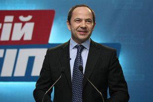 Більше всіх в першому турі виборів витратив Тігіпко